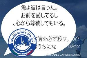 combattimenti-jp-02