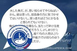 combattimenti-jp-05