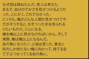 combattimenti-jp-06