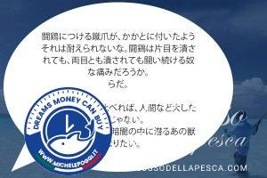 combattimenti-jp-07