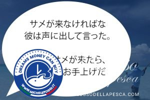 combattimenti-jp-08