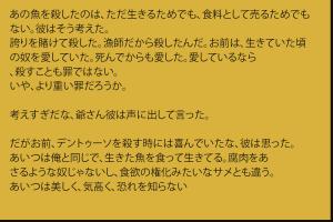 combattimenti-jp-15