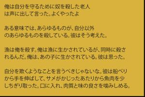 combattimenti-jp-16