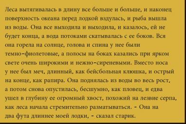 combattimenti-ru-04