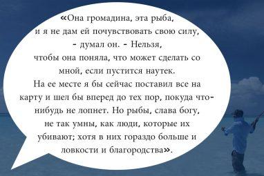 combattimenti-ru-05