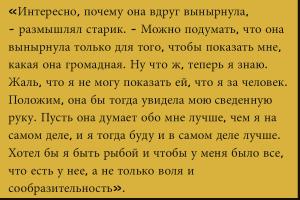 combattimenti-ru-06