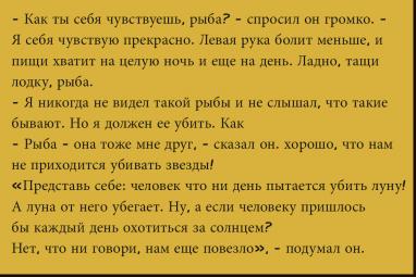 combattimenti-ru-09