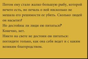 combattimenti-ru-10