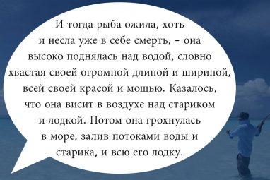 combattimenti-ru-14