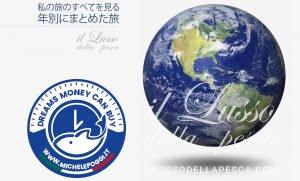 world-jp
